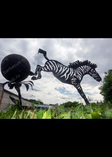 Фонарь садовый Зебра